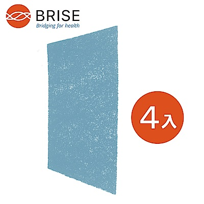 BRISE Breathe Bio 強效抗菌前置濾網 1盒4片裝 適用:C200