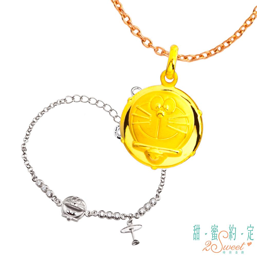 甜蜜約定 Doraemon 單純美好哆啦A夢黃金墜子+星光竹蜻蜓銀手鍊