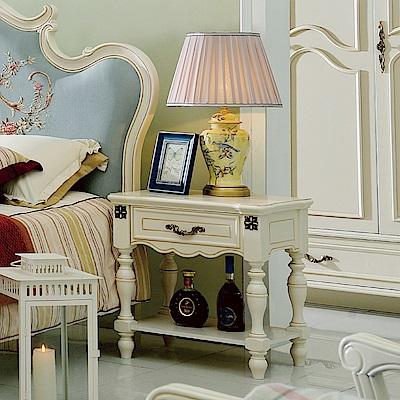 AS-愛麗莎法式單抽床頭櫃-60x40x60cm