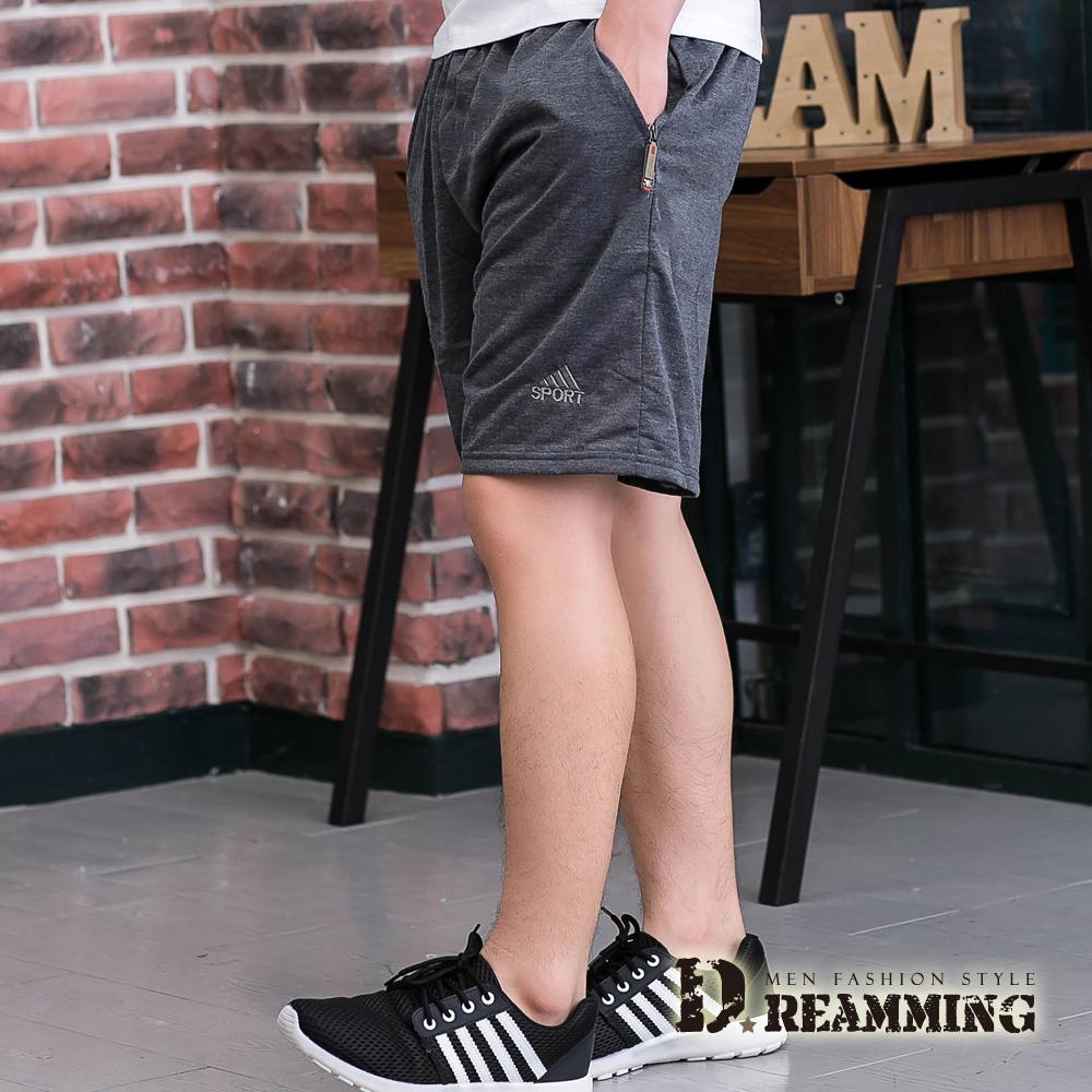Dreamming 悠閒舒適活動休閒運動短褲-共三色