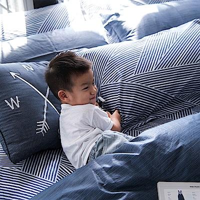 OLIVIA  波賽頓 藍 加大雙人床包被套四件組 200織精梳純棉