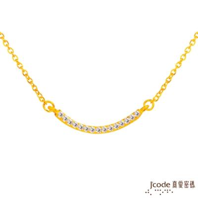 (無卡分期6期)J code真愛密碼 笑容黃金項鍊