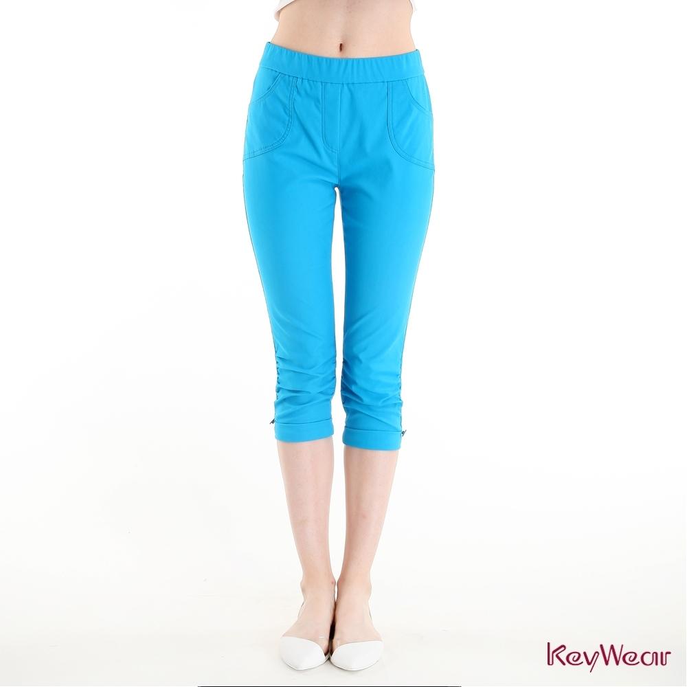 KeyWear奇威名品    彈力舒適百搭顯瘦七分褲-水藍色