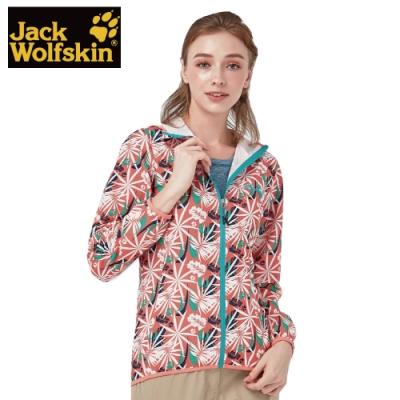 【Jack Wolfskin 飛狼】女 印花連帽遮陽外套  彈性抗UV外套 『橘色』