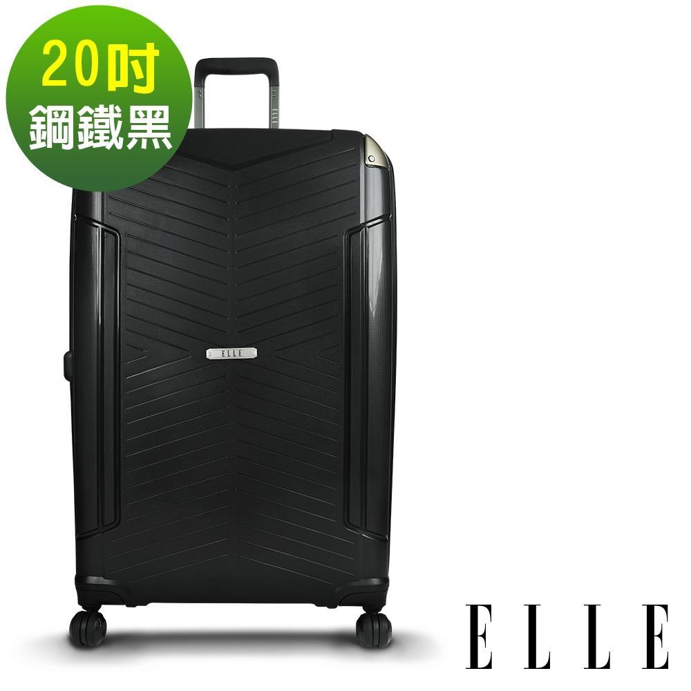 ELLE TimeTraveler系列-20吋特級極輕PP行李箱- 鋼鐵黑 EL31232