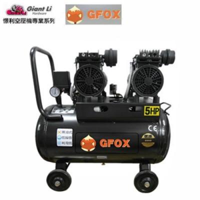 加贈風管+噴槍 風霸 快速型 GFOX 無油式 雙缸 5HP 50L 110V/60Hz 空壓機 空氣壓縮機