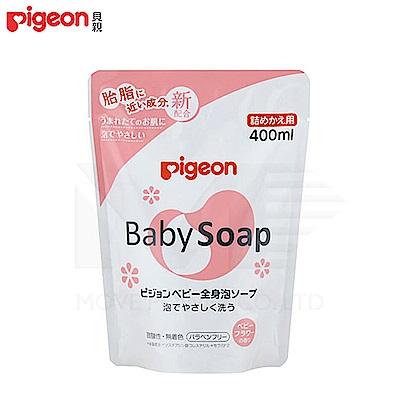 【任選】日本《Pigeon貝親》花香泡沫沐浴乳補充包(400ml)