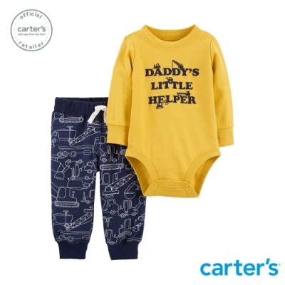 Carter's台灣總代理 小小建築師2件組套裝