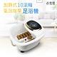 【勳風】10滾輪包覆式健康泡腳機HF-G595H product thumbnail 1