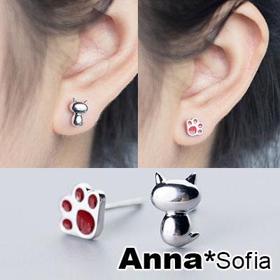 AnnaSofia 俏Q貓爪 不對稱925銀針耳針耳環(銀系)