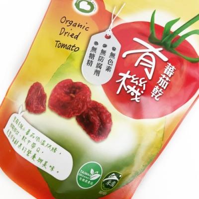 久美子工坊有機蕃茄乾 70g 2包組
