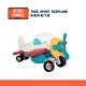 美國【B.Toys】Wonder Wheels系列-索羅斯戰鬥機 product thumbnail 1