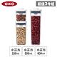 美國OXO POP小正方保鮮收納盒超值三件組(0.2L+0.5L+0.8L) product thumbnail 2