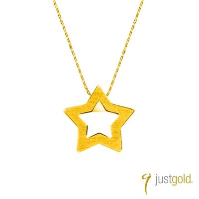 鎮金店Just Gold幻影鏤空系列(純金)-黃金墜子