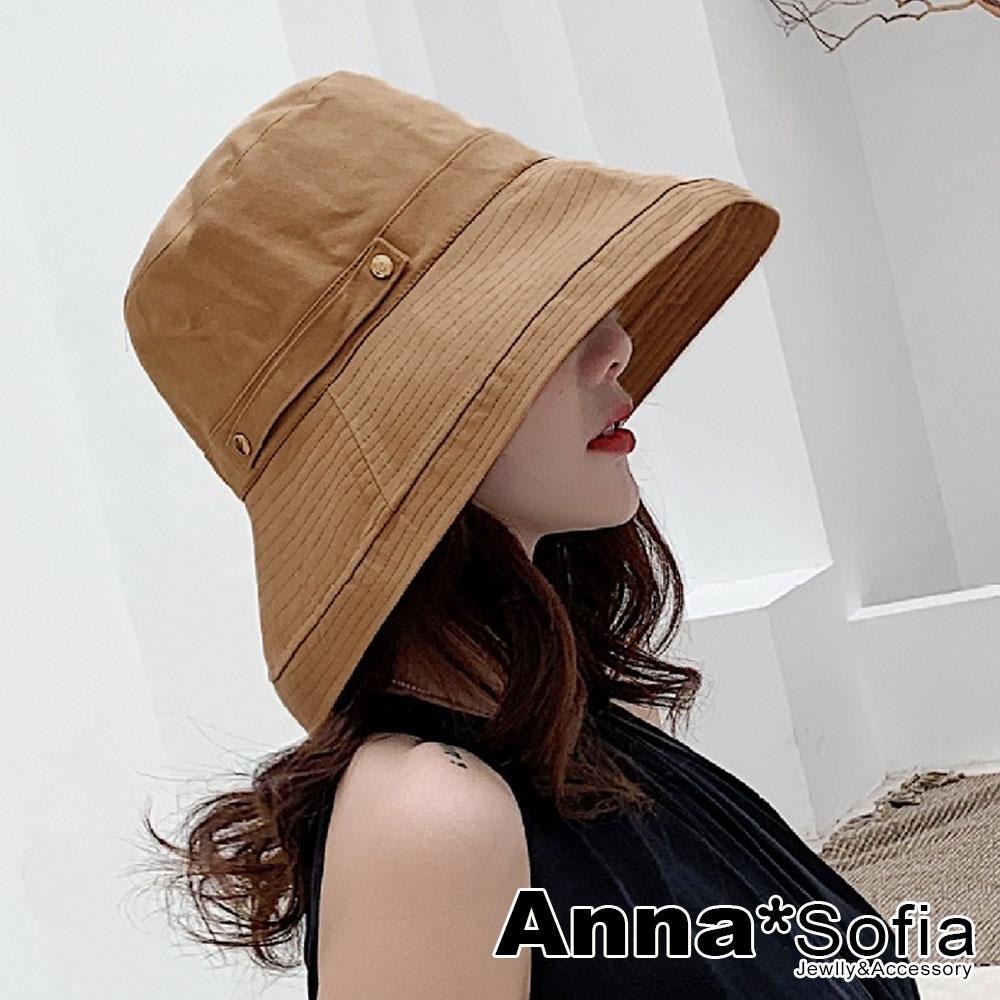 【2件75折】AnnaSofia 側條飾雙鈕扣 超寬簷遮陽防曬漁夫帽盆帽(黃駝系)