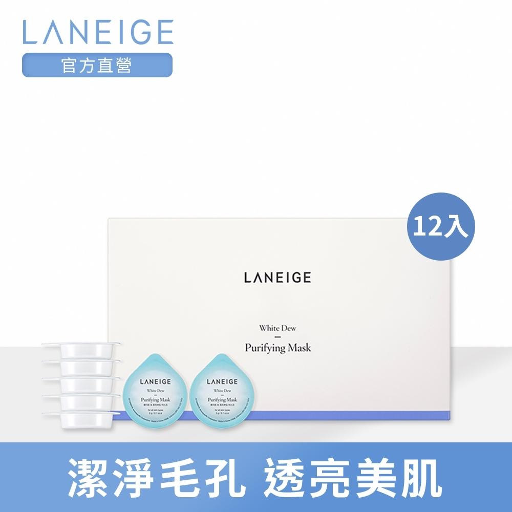 LANEIGE蘭芝 晶透潤白淨化美容泥5g(12入)