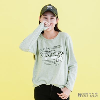 WHALE JEANS 可愛俏麗愛心微笑圖樣字樣長袖圓領棉T-2色