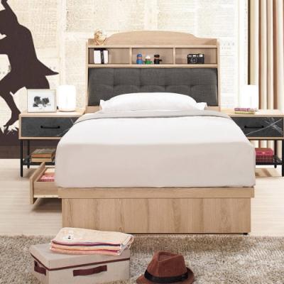 Boden-卡尼特3.5尺工業風單人床組(床頭箱+三抽收納床底)(不含床墊)