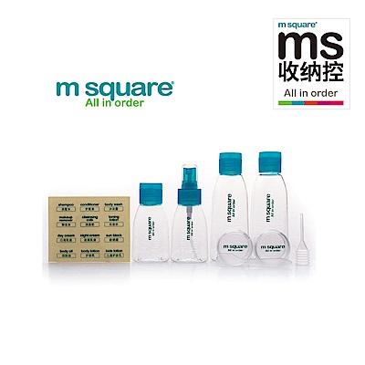m square 八件套分裝瓶