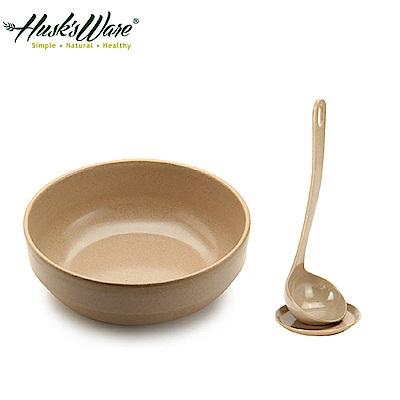 美國Husk's ware稻殼天然無毒環保平底大圓碗+湯匙組