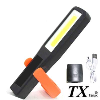 TX特林USB充電多功能多用途工作燈(T-COB99)