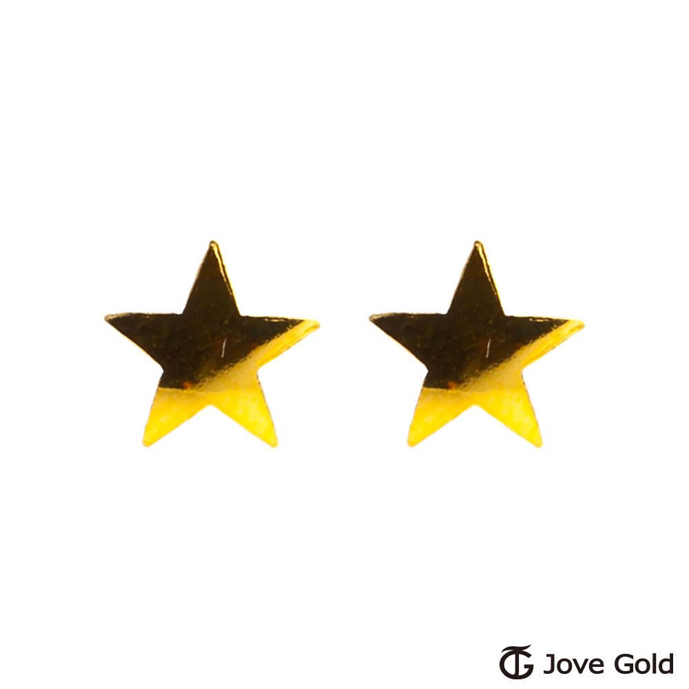 Jove gold 閃亮焦點黃金耳環-大