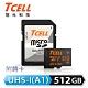 TCELL冠元 MicroSDXC UHS-I(A1) U3 512GB 100/80MB product thumbnail 1