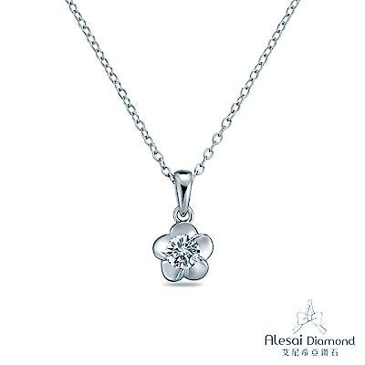 Alesai 艾尼希亞鑽石 50分 F-G成色 花朵鑽石項鍊