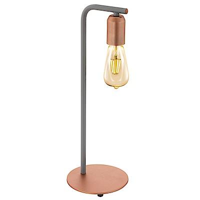 EGLO歐風燈飾 現代雙色簡約檯燈(不含燈泡)