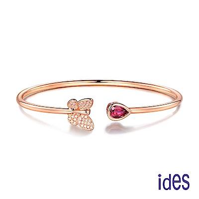 ides愛蒂思 歐美設計彩寶系列紅寶碧璽晶鑽手鍊手環/蝴蝶情(玫瑰金)