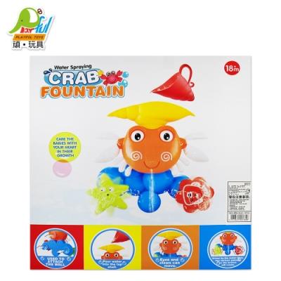 Playful Toys 頑玩具 螃蟹洗澡噴水組