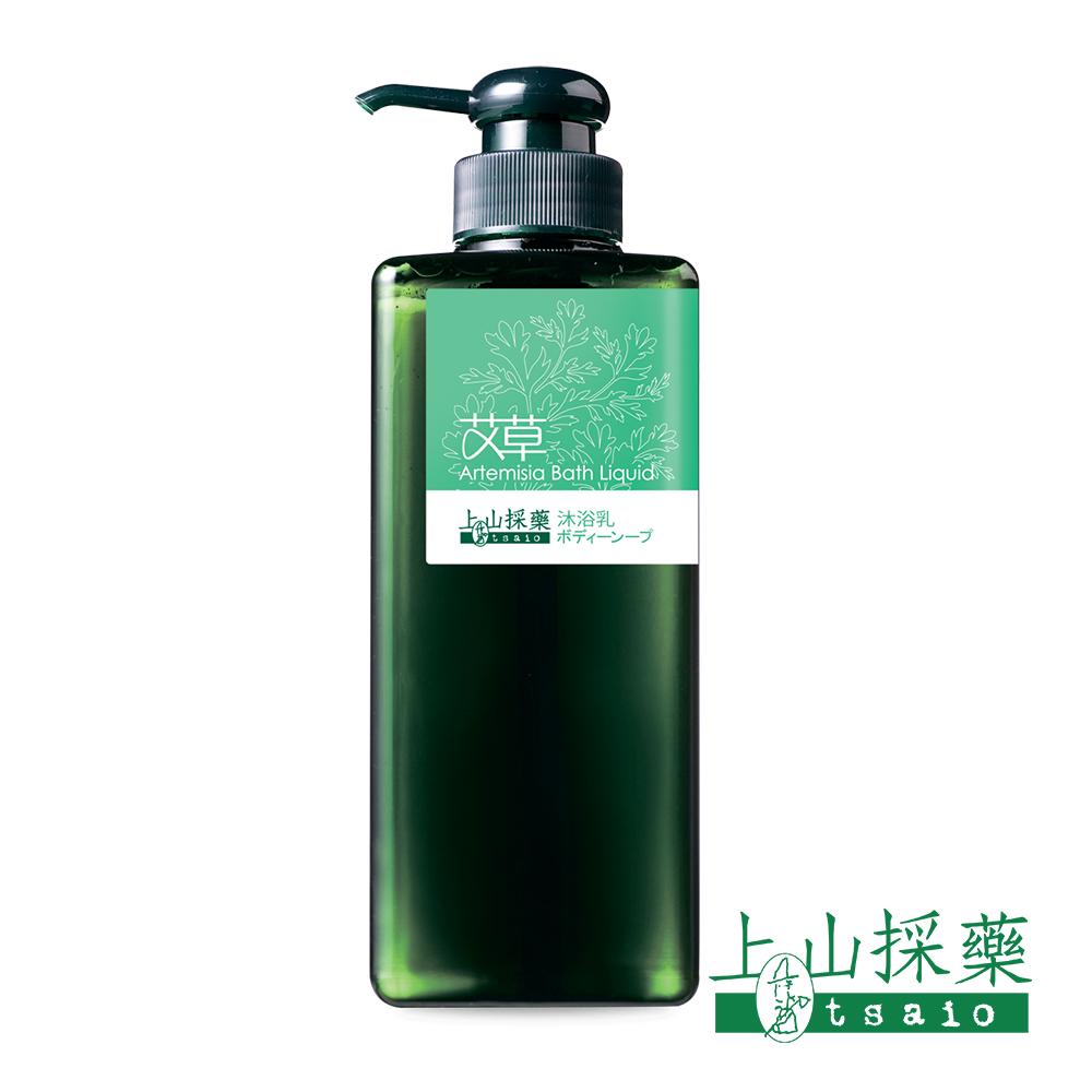 tsaio上山採藥 艾草沐浴乳600ml