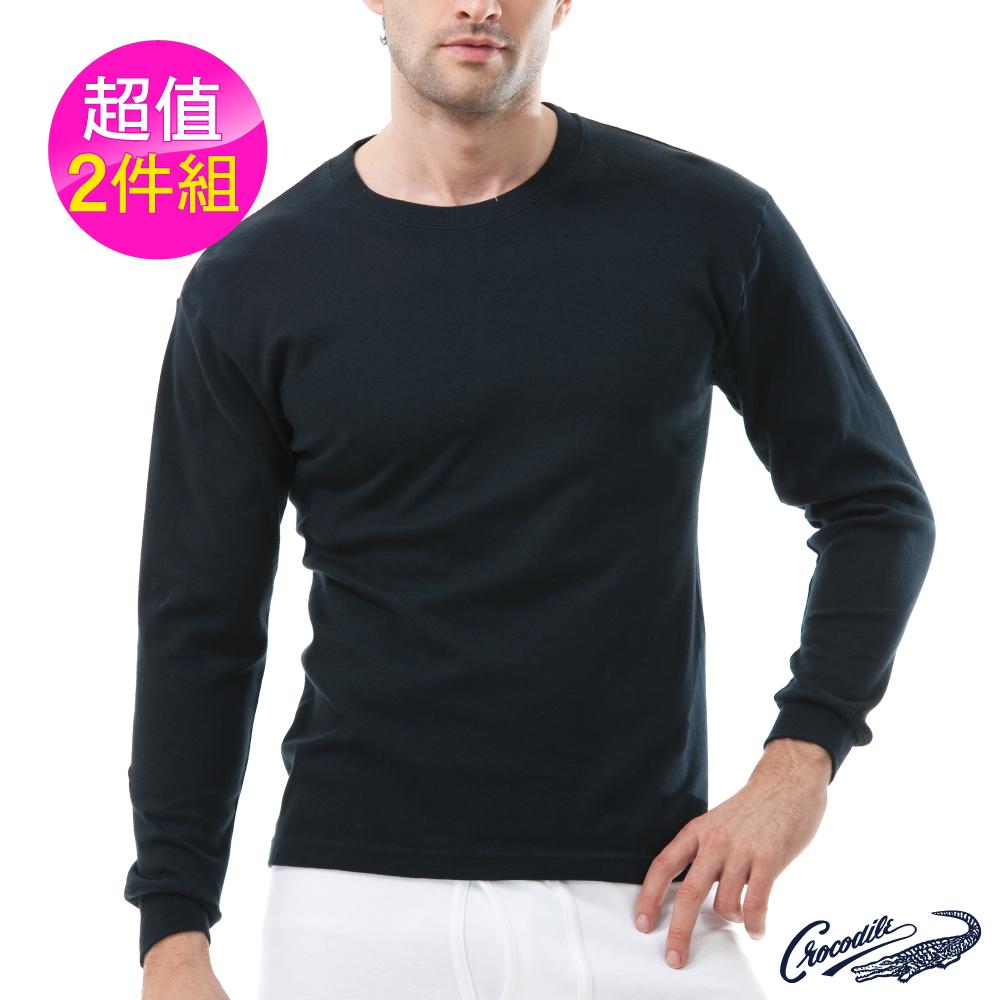 Crocodile鱷魚純棉彩色長袖圓領衫 黑色2件組