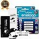★贈馬來膜聯名收納盒★【Panasonic 國際牌】eneloop 鎳氫充電電池-標準款(4號8入) product thumbnail 1