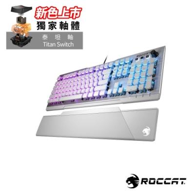 【ROCCAT】VULCAN 122 AIMO機械電競鍵盤-茶軸英文