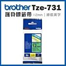 Brother TZe-731 護貝標籤帶 ( 12mm 綠底黑字 )
