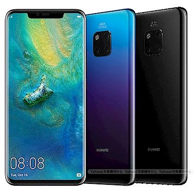 HUAWEI Mate 20 Pro (6G/128G) 6.39吋徠卡三鏡頭智慧手機