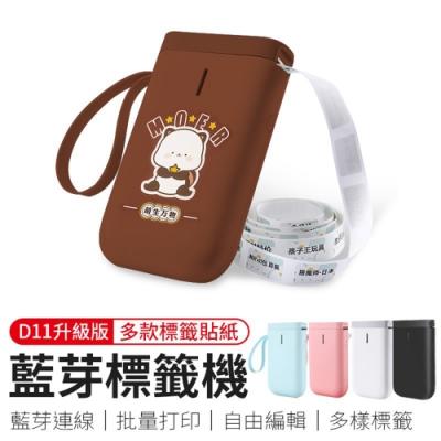 【精臣】D11無線藍牙標籤機-咖啡浣熊(「送」隨機標籤紙)