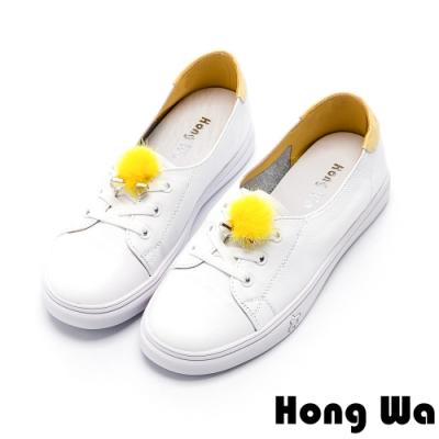 (偏小)Hong Wa 素面小毛頭飾扣牛皮小白鞋 - 黃