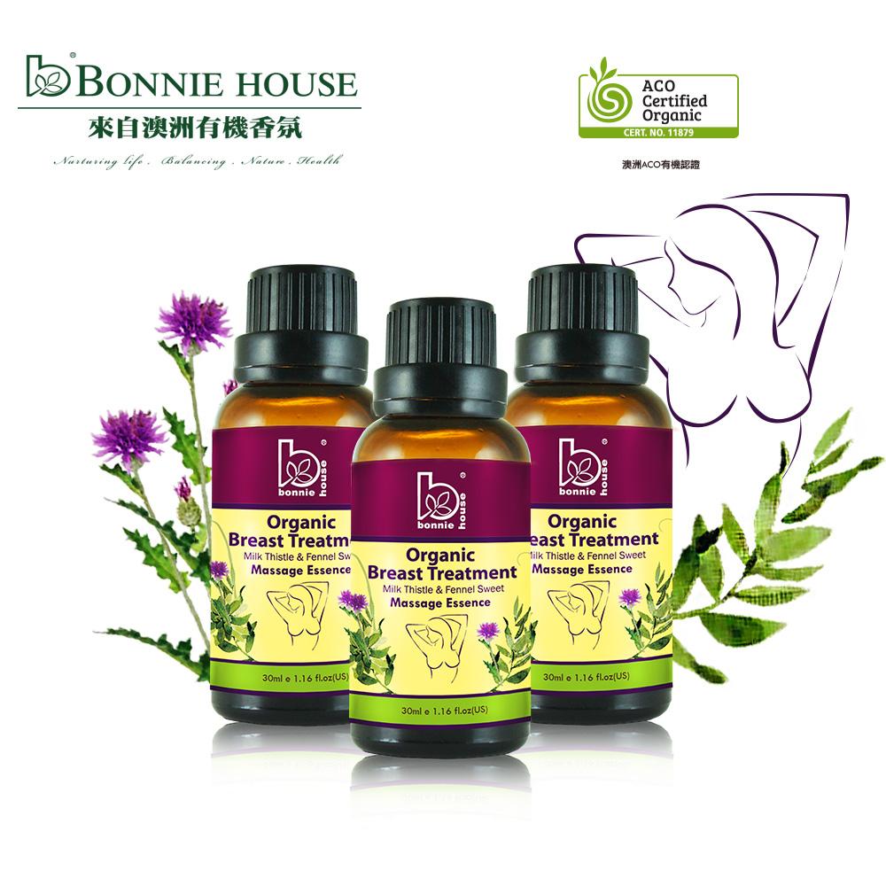Bonnie House 乳薊茴香美胸精油30ml*3
