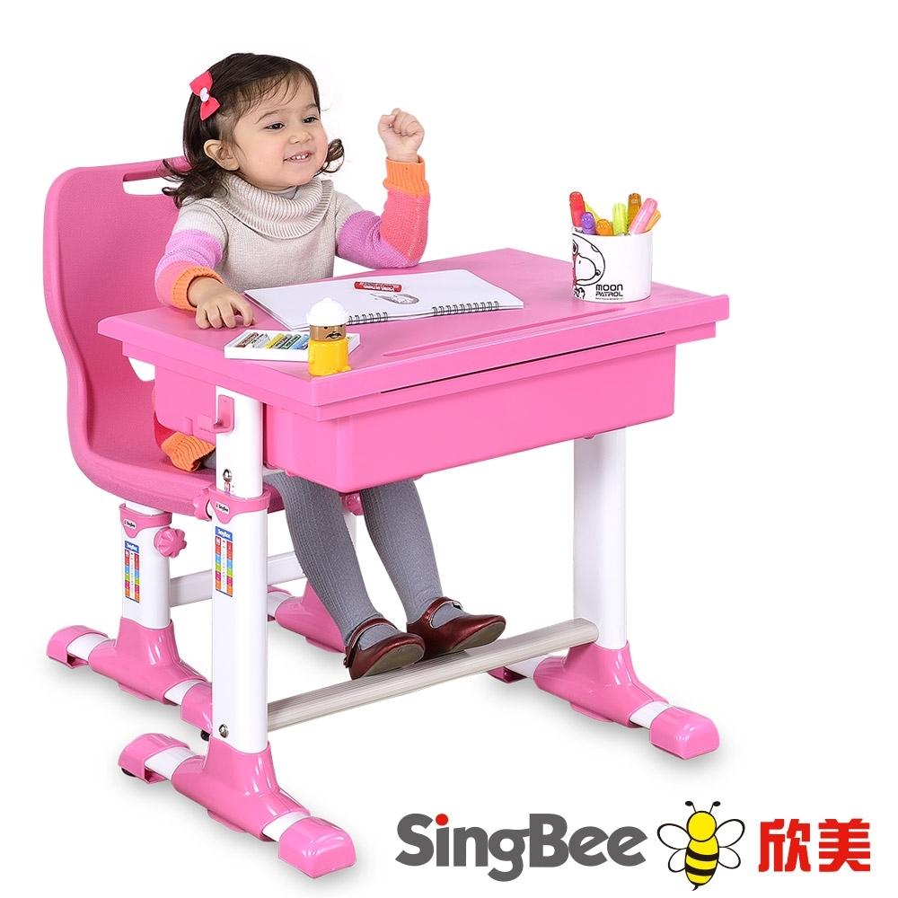 【SingBee欣美】DIY環保課桌椅套組-多功能/可升降/書桌椅/台灣製/學生書桌