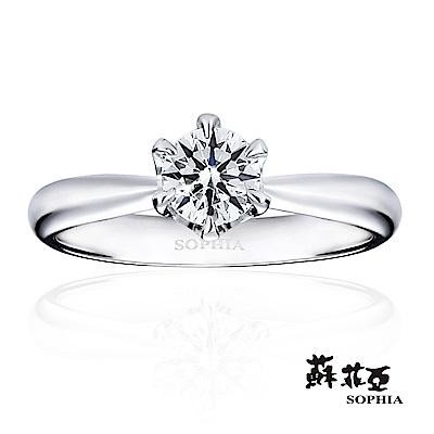 蘇菲亞 SOPHIA - 經典六爪0.50克拉 FVVS2  3EX鑽石戒指