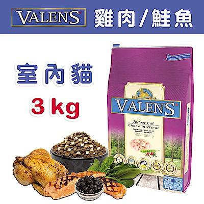 【VALENS威倫】室內貓-冷凍乾燥原食配方-雞肉/鮭魚 3kg
