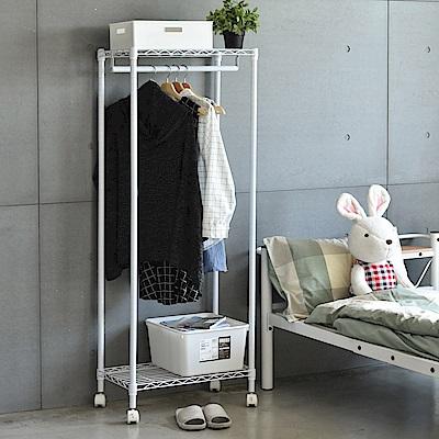 Home Feeling 雙層衣櫥/附輪/鐵力士-60x35x150cm