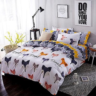 Goelia  加大 親膚棉感活性印染涼被床包組-狐狸家