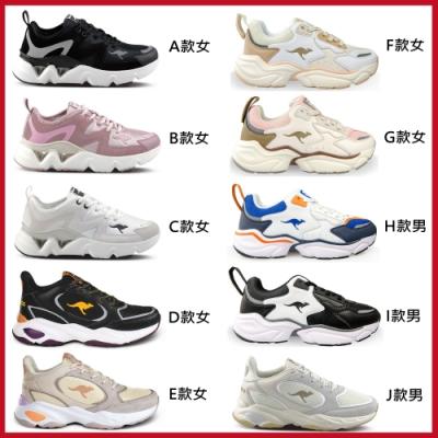 【時時樂限定】KangaROOS美國袋鼠鞋 男女 律動/復古籃球/潮流老爹鞋(10款任選)