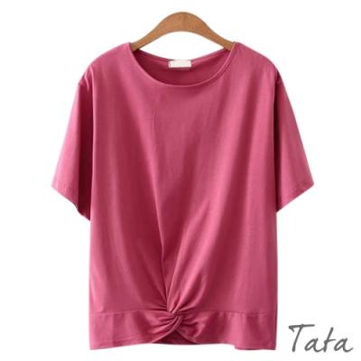 扭結前短後長短袖上衣 共三色 TATA-F