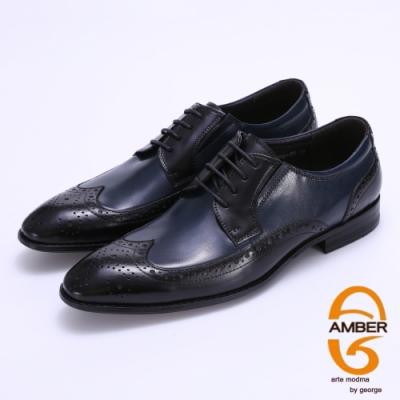 Amber 雙色拼接花雕紳士皮鞋-黑藍色