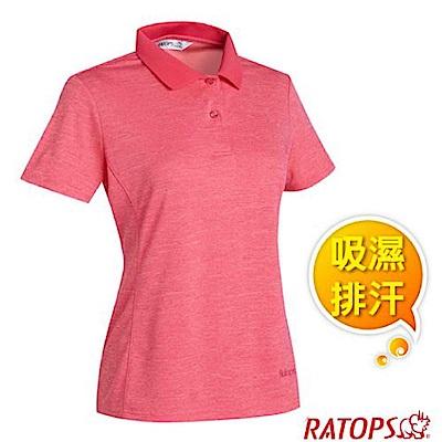 瑞多仕 女款 COOLMAX 吸濕排汗休閒POLO衫_DB8917 鮮桃紅色