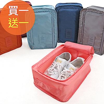 【買一送一】JIDA 新一代防潑水手提式鞋袋